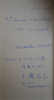The date on the inscription from Japanese translator, Nobumitsu Kodaka, suggests this book replaced the original copy Don received in 1966.